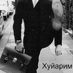 Дмитрий pioneer_